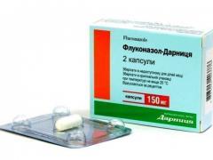флуконазол состав