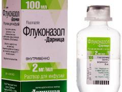 флуконазол для инфузий