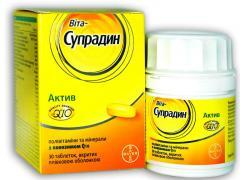 Витамины Супрадин, формы выпуска
