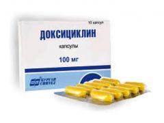 Доксициклин от прыщей