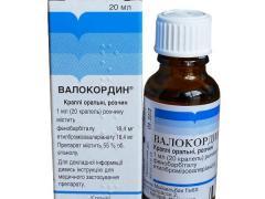 валокардин