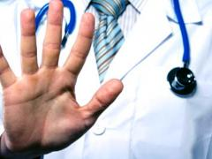 палин при цистите отзывы пациентов и врачей