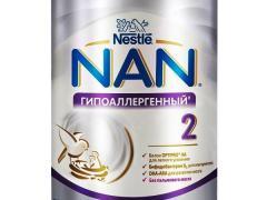 NAN - смесь, которая не вызывает аллергии
