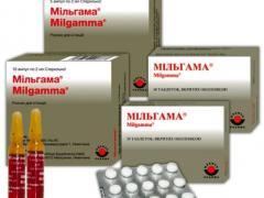 Витамины группы В, Мильгамма