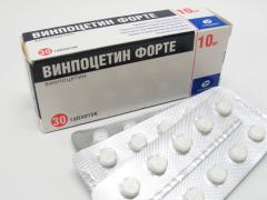 Применение Винпоцетина при лечении неврологических заболеваний