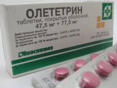 Олететрин – инструкция по применению
