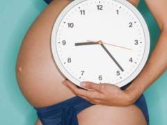 Стоматит при беременности и его лечение