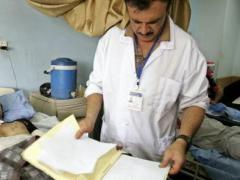 Анальные папилломы и их лечение