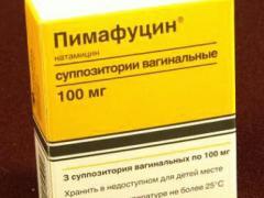 Отзывы о Пимафуцине при беременности и кормлении грудью