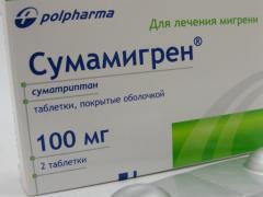 Препарат Сумамигрен и особенности его применения