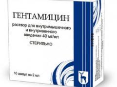 Инструкция по применению Гентамицина и ее содержание