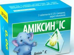 Применение Амиксина при лечении простуды