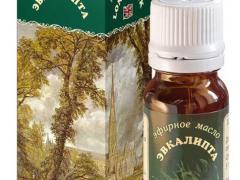 Применение эвкалиптового масла в народной медицине