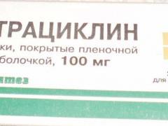 Лекарство Тетрациклин имеет различные формы выпуска