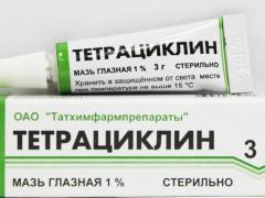 Тетрациклин обладает антибактериальным и противомикробным эффектом