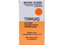 Томицид является эффективным антибактериальным средством