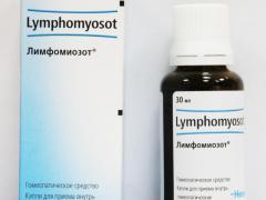 В состав препарата Лимфомиозот входят натуральные средства