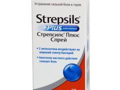 Стрепсилс Плюс Спрей применяют при заболеваниях ротовой полости