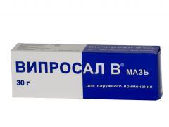 Препарат Випросал относится к нестероидным противовоспалительным средствами от б