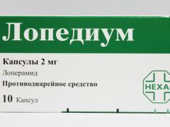 Лечение Лопедиумом сопровождается знанием особых указаний