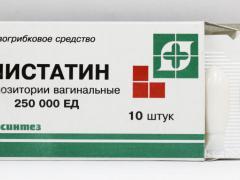 Препарат Нистатин известен на протяжении нескольких десятилетий