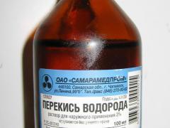 Перекись водорода иными словами называется гидропирит