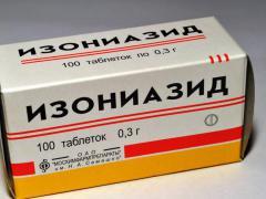 Препарат Изониазид назначают больным для лечения туберкулезом