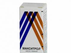 Препарат Макситрол назначают при определенных глазных заболеваниях