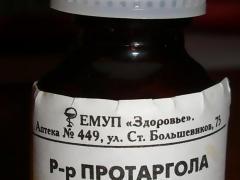 Препарат выпускается в форме раствора