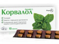 Некоторые препараты применяются для улучшения состояния организма
