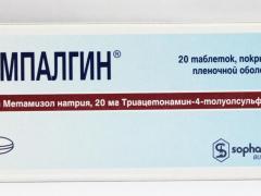 Темпалгин не оказывает влияния на свертываемость крови