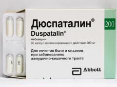 Препарат Дюспаталин относится к группе спазмолитиков