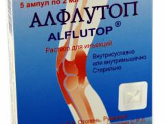 Лечение болезней суставов. Алфлутоп
