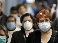 Опасные инфекционные болезни