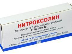 nitroksolin