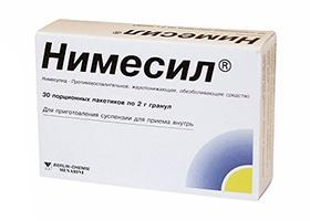 Лекарство в форме гранул которые