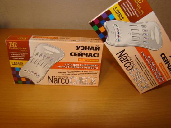 Анализ мочи на наркотики