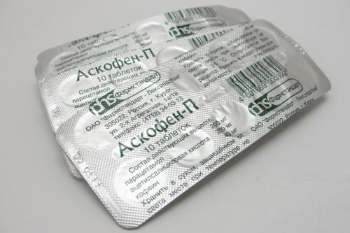 невралгия и грудное вскармливание Випросал В ® (Viprosal B) Инструкция по применению.