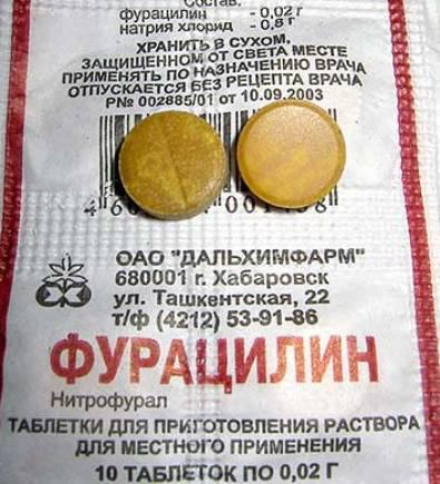 Раствор фурацилина применение - c2b