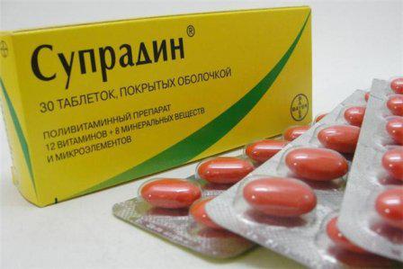 шипучие таблетки для похудения годжи формула отзывы