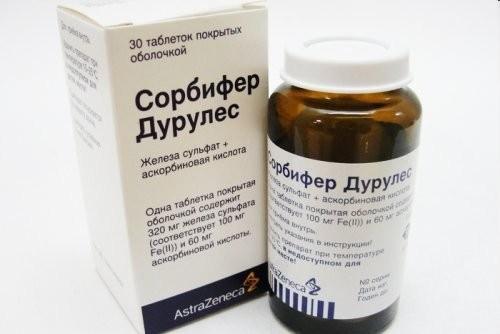 пониженный гемоглобин лечение