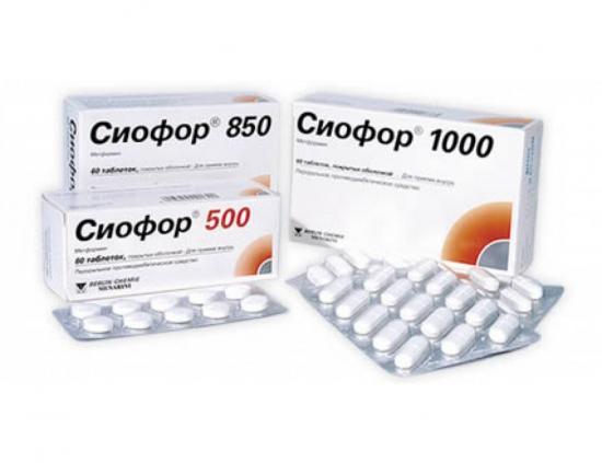 лекарство Сиафор