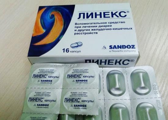 таблетки от живота и поноса