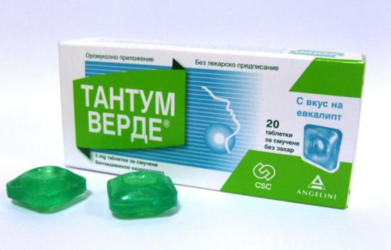 тантум верде таблетки инструкция