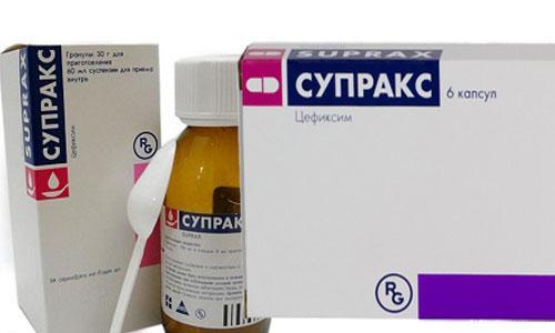 Супракс-солютаб у беременных