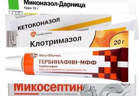 лекарства от лишая у человека