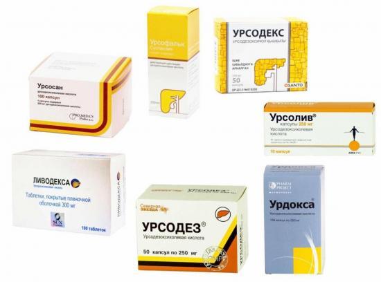 Препараты урсодезоксихолевой кислоты