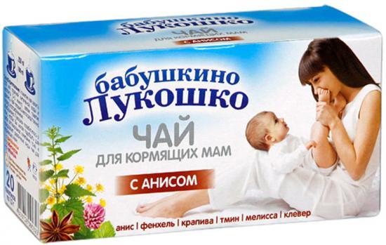 чай для кормящей мамы
