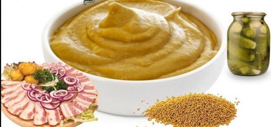 горчица на рассоле
