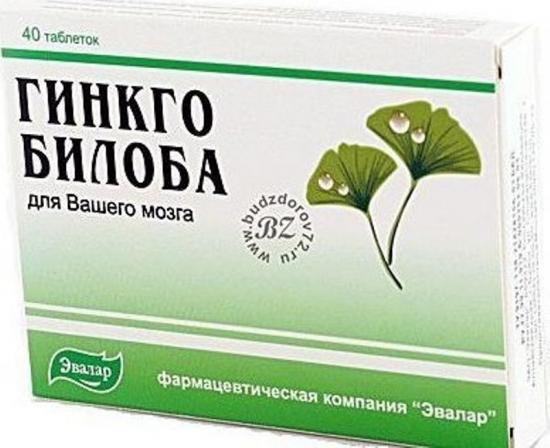 препараты гингко билоба